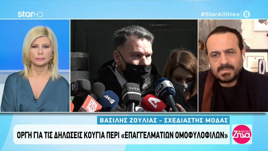 Βασίλης Ζούλιας:  Θα τρομοκρατήσει όλη την Ελλάδα ο κύριος Κούγιας; Για όνομα του Θεού με αυτόν τον άνθρωπο πια!