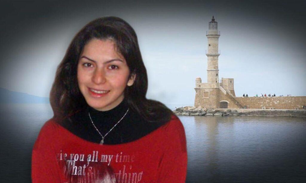 Θρίλερ με την εξαφάνιση της 21χρονης φοιτήτριας – Το γράμμα που αναστατώνει και συγκινεί…