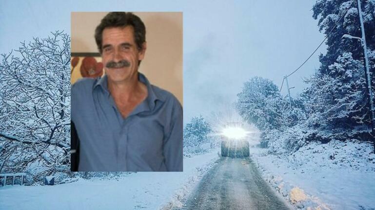 """Πως """"χάθηκε"""" ο άτυχος 56χρονος στο Λασίθι-Συγκλονίζει η ανάρτηση φίλου του: Για τη μνήμη του Θεοχάρη…"""