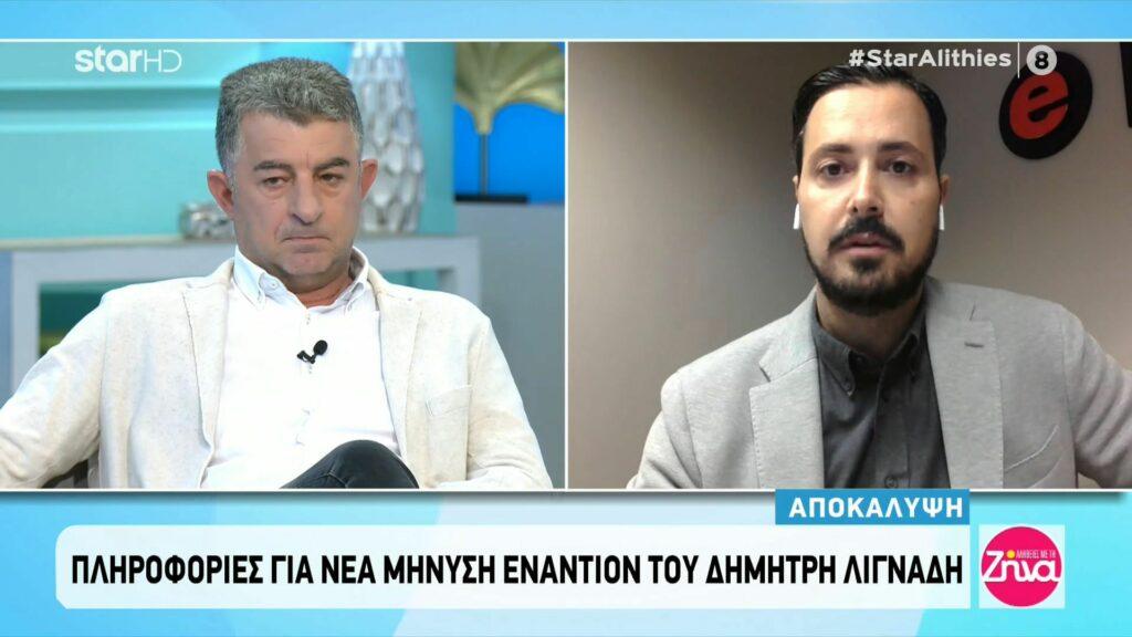 Δημήτρης Λιγνάδης: Τα σοκαριστικά στοιχεία που έφτασαν στην εισαγγελία, οι 8 νέοι μάρτυρες και τα άλλα 3 θύματα