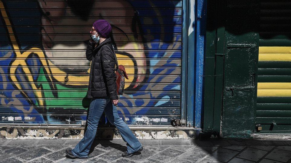 Lockdown: Χαλάρωση των μέτρων από το Σάββατο – Ο οδικός χάρτης για το άνοιγμα κοινωνίας και οικονομίας