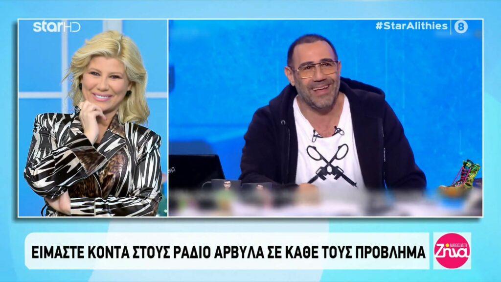 """Η απάντηση της Ζήνας Κουτσελίνη στους """"Ράδιο Αρβύλα""""-Τι της ζήτησε ο Αντώνης Κανάκης;"""