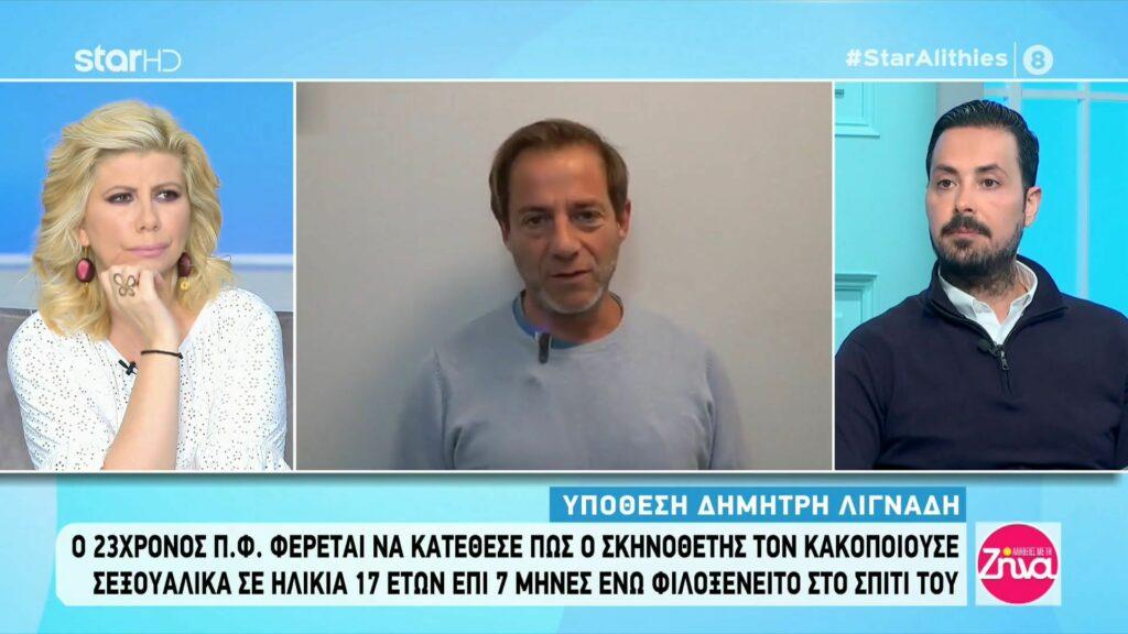 Δημήτρης Λιγνάδης: Η επιστολή με παραλήπτη το Αρσάκειο που βρέθηκε στο σπίτι του
