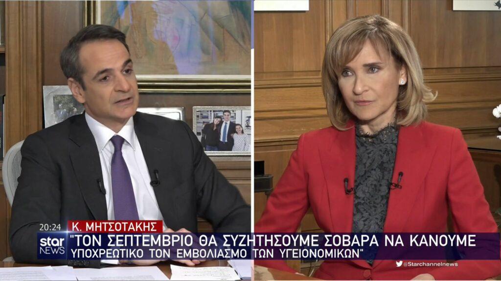 Πρωτιά για το Κεντρικό Δελτίο Ειδήσεων του Star με τη συνέντευξη του Πρωθυπουργού, Κυριάκου Μητσοτάκη