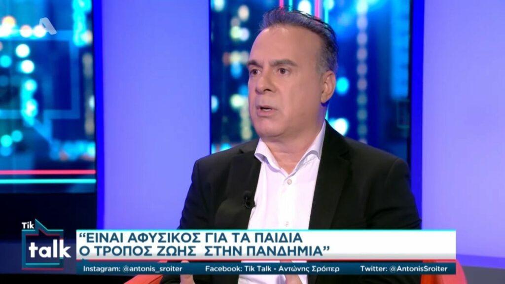 Φώτης Σεργουλόπουλος: Ο λόγος για τον οποίο δεν θα αφήσει τον γιο του να παρελάσει!