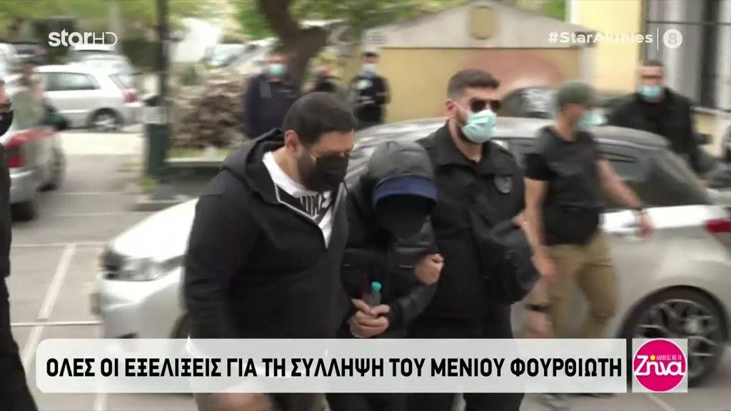 Μένιος Φουρθιώτης: Στον εισαγγελέα για εγκληματική οργάνωση – Φέρεται να πλήρωσε 40.000€ για τις επιθέσεις στο σπίτι του