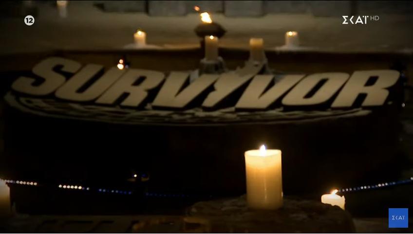 Survivor: Ποιος αποχαιρετά απόψε τον Άγιο Δομίνικο;