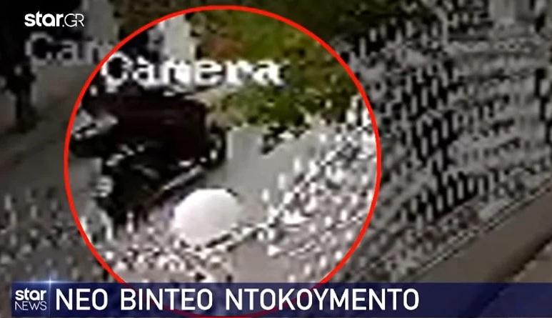 Δολοφονία Καραϊβάζ: Μαρτυρίες για ύποπτο ζευγάρι στην περιοχή – Νέο βίντεο ντοκουμέντο