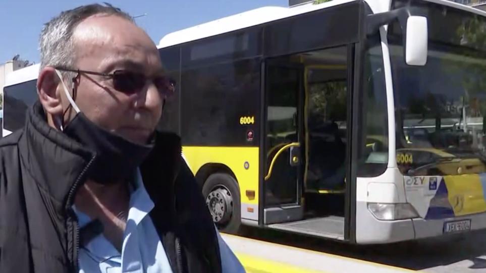 Ξυλοδαρμός οδηγού λεωφορείου: «Έβριζαν σπίτια, οικογένειες, ό,τι μπορείτε να φανταστείτε»