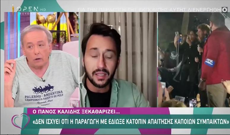 Ανδρέας Μικρούτσικος για Γιώργο Λιάγκα:  Αν δεν ζητήσει συγνώμη ζητάω εγώ εκ μέρους της τηλεόρασης