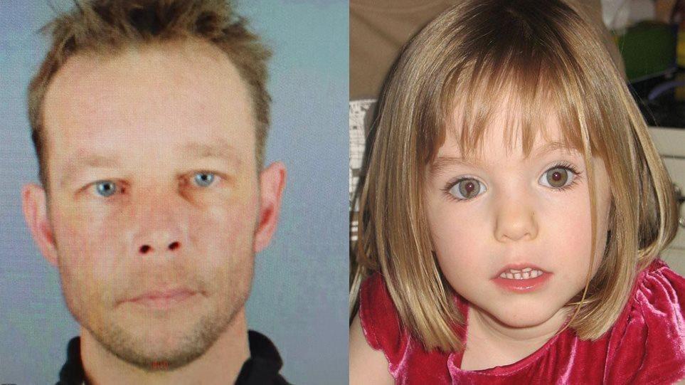 Υπόθεση Μαντλίν ΜακΚαν: «Το κορίτσι δολοφονήθηκε στην Πορτογαλία λίγο μετά την απαγωγή του»