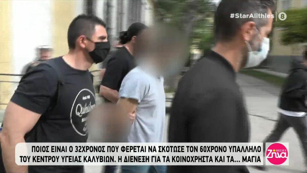 Ποιος είναι ο 32χρονος που φέρεται να σκότωσε τον 60χρονο στα  Καλύβια-Τα κοινόχρηστα, τα μάγια, οι καβγάδες και η φυγή στην Αλβανία