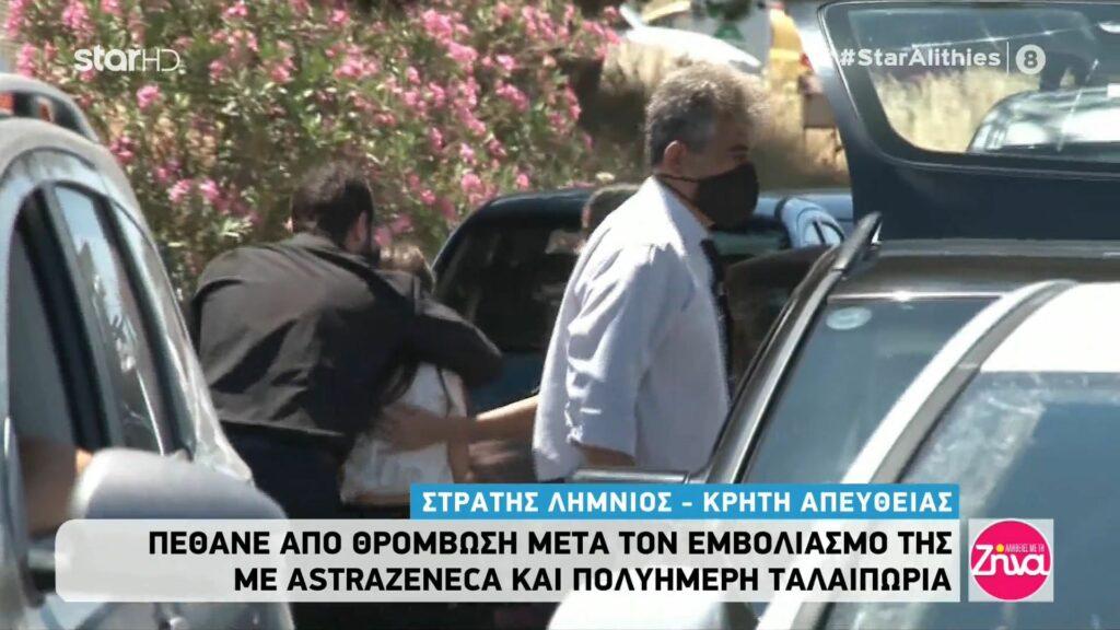 H Κρήτη αποχαιρετά με θλίψη την 44χρονη Γλυκερία