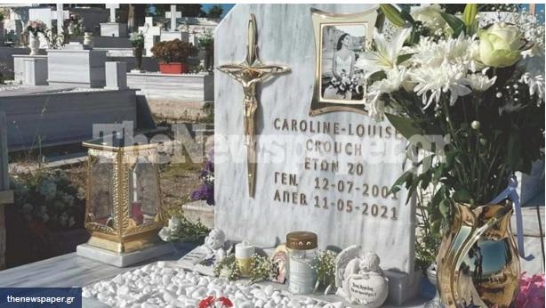 Γλυκά Νερά: Οι αλλαγές που θα κάνει η οικογένεια της Καρολάιν στον τάφο της μετά την ομολογία του δολοφόνου