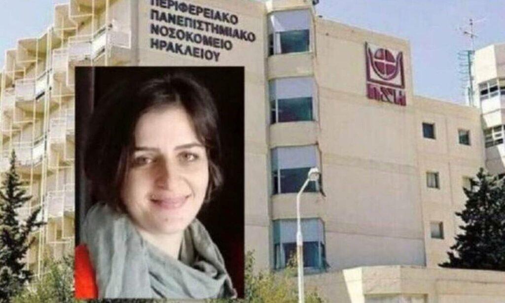 Κρήτη: Ξεσπά ο σύζυγος της 44χρονης  Γλυκερίας για την αλλαγή με το Astrazeneca – «Σαν να ομολόγησαν έγκλημα»