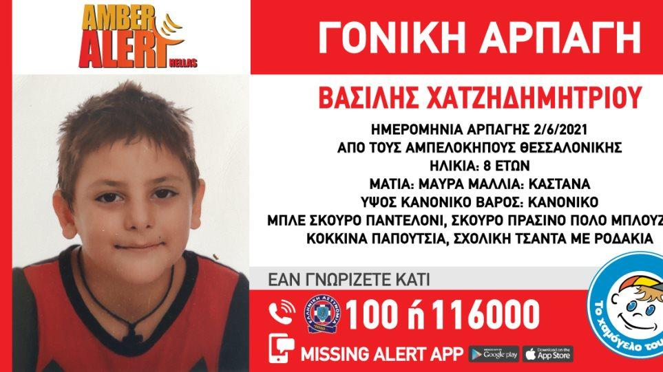 Συναγερμός στη Θεσσαλονίκη: Μητέρα άρπαξε τον γιο της από το σχολείο του και εξαφανίστηκαν
