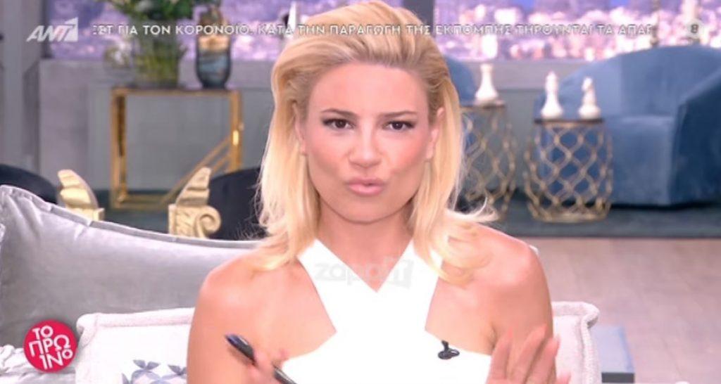 """""""Έσφαξε με το γάντι"""" η Φαίη Σκορδά την Δανάη Μιχαλάκη: Επιλέγει άλλο κανάλι να τοποθετηθεί γιατί αυτό της ταιριάζει"""