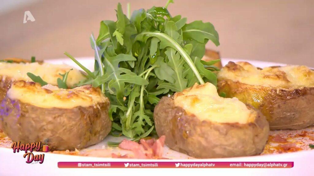 Γεμιστές πατάτες στον φούρνο με πανσέτα και γραβιέρα από τον Ζαν Λουί Καψαλά