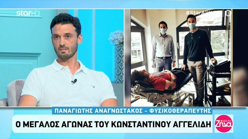 Συγκινεί ο  μεγάλος αγώνας του Κωνσταντίνου Αγγελίδη