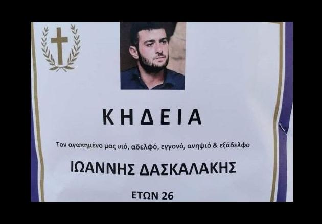 Θρήνος στην Κρήτη: Είπαν το τελευταίο αντίο στον άτυχο 26χρονο μοτοσικλετιστή