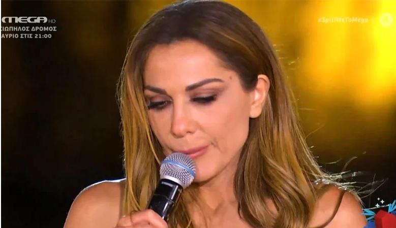 Χωρισμός Βανδή – Ντέμη: Τα δάκρυα της Δέσποινας την ώρα που τραγουδούσε