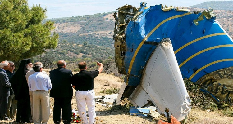 H αεροπορική τραγωδία που βύθισε στο πένθος Ελλάδα και Κύπρο-Σαν σήμερα 14 Αυγούστου, αεροσκάφος της Helios Airways συντρίβεται στο Γραμματικό με 121 επιβαίνοντες