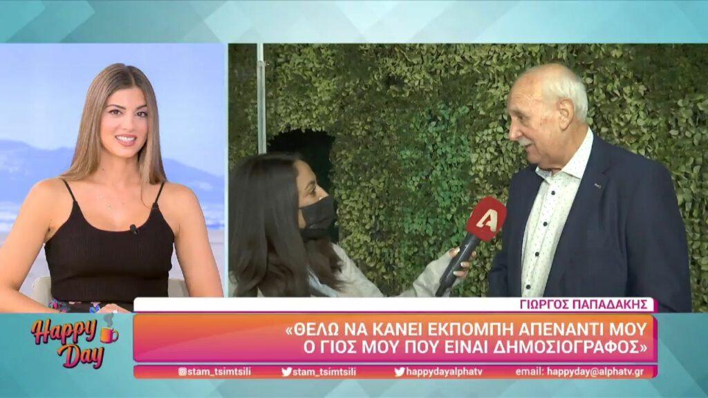 Γιώργος  Παπαδάκης: Ίσως αποχωρήσω το 2022 από την τηλεόραση
