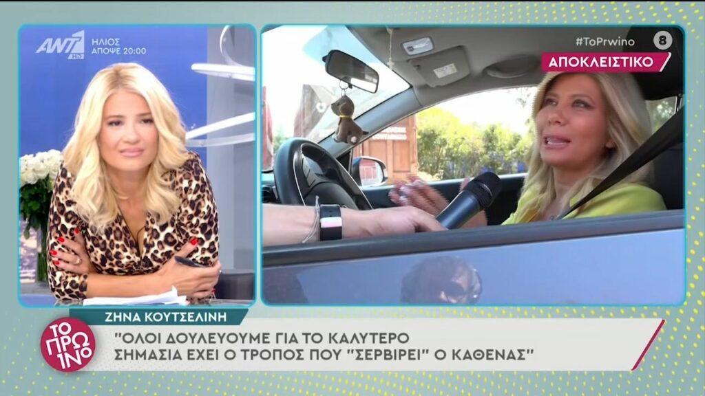 Ζήνα Κουτσελίνη: Όποιος χαίρεται τώρα με τα νούμερα τηλεθέασης μπορεί στο τέλος να κλαίει και το αντίστροφο…