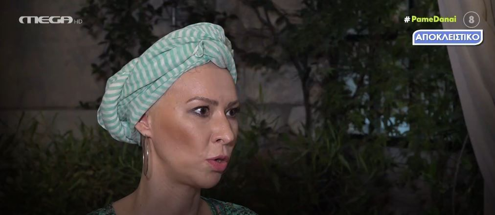 Συγκλονίζει η εξομολόγηση της Δώρας Χρυσικού για την μάχη της με τον καρκίνο:  Αυτή τη στιγμή έχω έρθει εδώ με το μαντήλι μου…