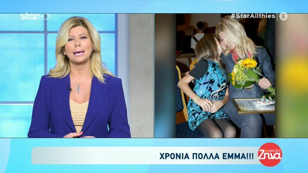 Ζήνα Κουτσελίνη: Οι ευχές στην κορούλα της, Έμμα για τα γενέθλιά της!