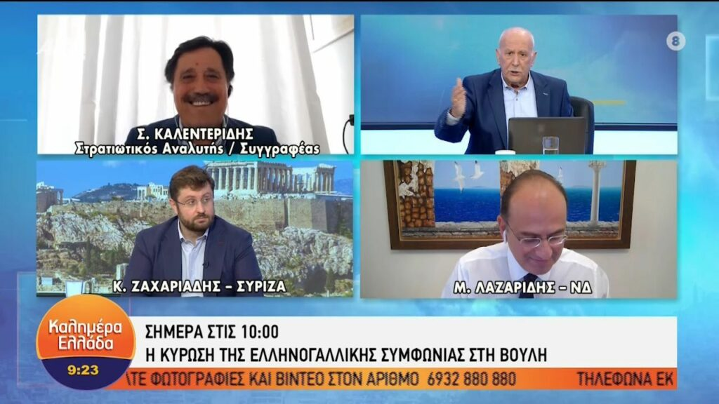 Αποχώρησε on air από το πλατό του ο Γιώργος  Παπαδάκης-Δείτε τι συνέβη