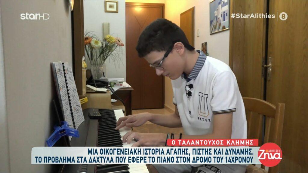 Η συγκινητική ιστορία ζωής του 14χρονου Κλήμη που παίζει πιάνο μόνο με το 10% της όρασής του