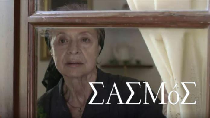 Όλγα Δαμάνη «Η γιαγιά Ρηνιώ κρύβει μυστικά κι ενοχές»
