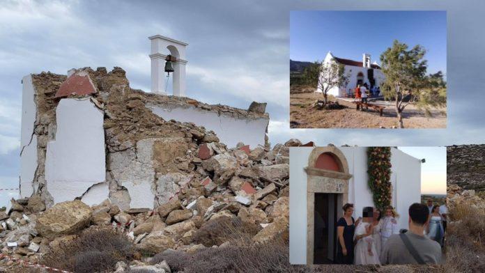 """Κρήτη-Το ξωκκλήσι που """"φιγούραρε"""" η Ντέμι Μούρ στην """"Χολιγουντιανή"""" βάφτιση κατέρρευσε από τον σεισμό"""